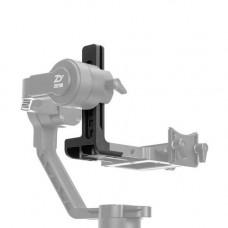 Удлиненная регулировочная пластина Zhiyun GAP01 для Crane 2